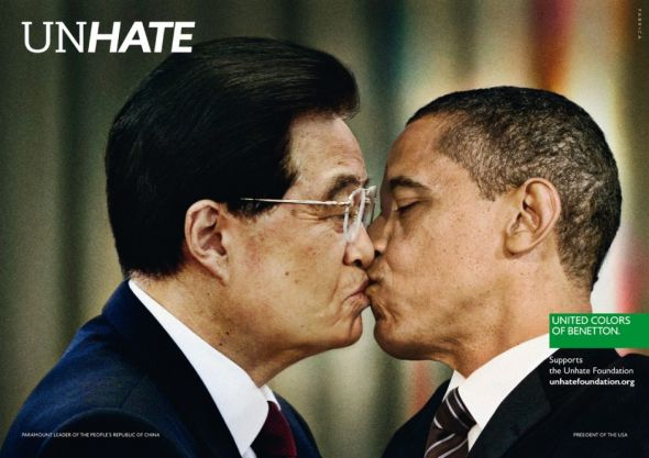 Advertising Benetton Unhate