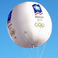 Gonfiabili pubblicitari olimpiadi