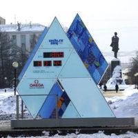 Totem Olimpiadi Sochi 2014 con orologio Omega