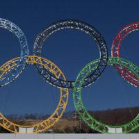 Struttura espositiva olimpiadi