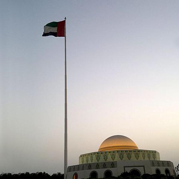 Pennone di Abu Dhabi