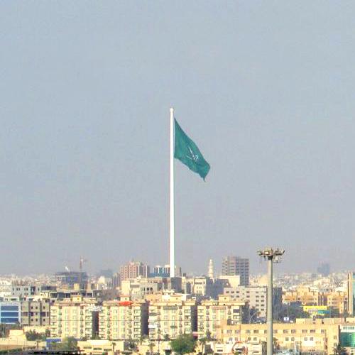 Pennone portabandiera a Jeddah